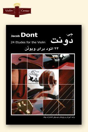 کتاب 24 اتود برای ویولن Jacob Dont (نشر چنگ)